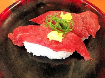 廻転寿司力丸桜肉(馬刺し)