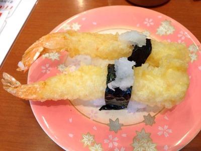 廻転寿司力丸名物揚げたてえび天寿司