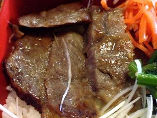 志方亭特製漬け肉ステーキ重