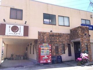 キッチンカトウ/kitchenKATO