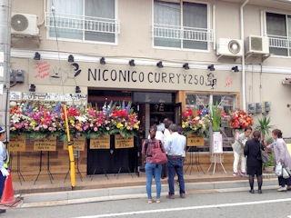 NICONICO CURRY/ニコニコカレー宝殿本店