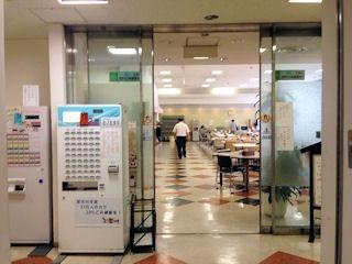 加古川市役所食堂