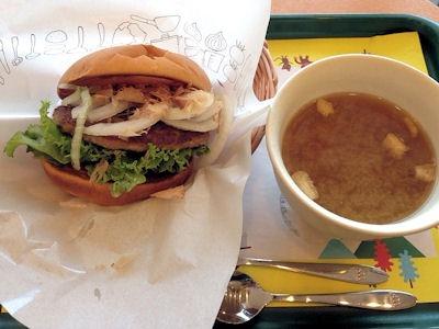 モスバーガー淡路たまねぎバーガーと豚汁