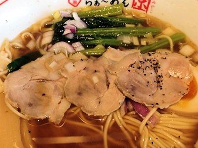 京都熟成細麺らぁ~めん京新・神様の中華そば