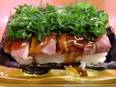 スシローローストビーフ押し寿司ハーフ