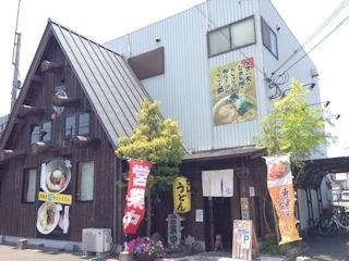 カレーうどん、カレー鍋専門店麺茶屋・玉家