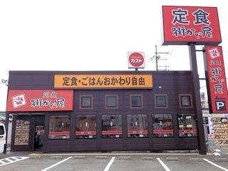 ごはん処 定食 街かど屋/明石大久保店