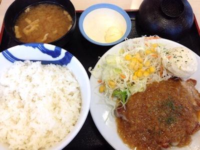 松屋厚切りポークソテー定食ポテトサラダセット