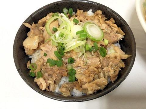 札幌麺屋サスケチャーシュー丼