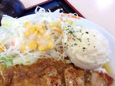 松屋ポテトサラダセット