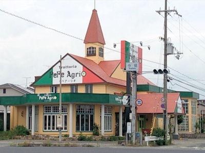 イタリアン・トラットリアのお店 PePe Agrio  (ペペ アーリオ)