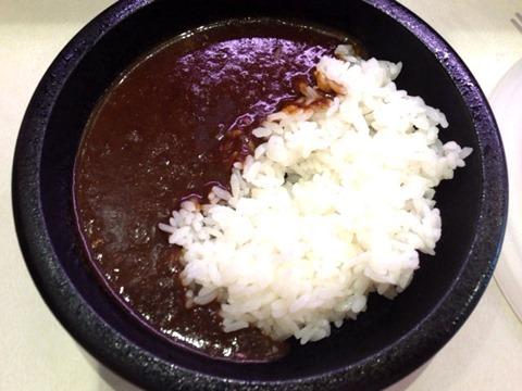 はま寿司TOKYO黒カレー