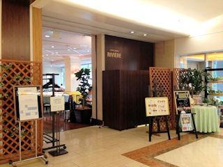 加古川プラザホテルのカジュアルダイニング『リヴィエール』