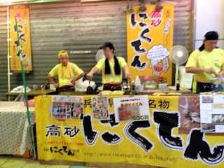 高砂銀座商店街コミセン祭り