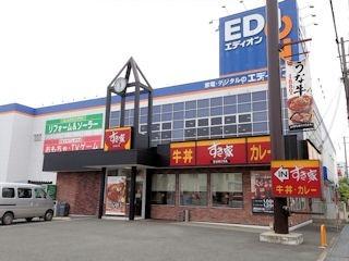 すき家/明幹加古川店