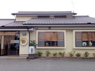 焼肉鈴(りん)