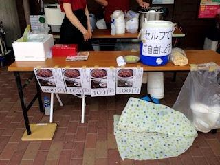 道の駅みき&メッセみき夏の感謝祭三田和牛しぐれ煮冷製だし茶漬け