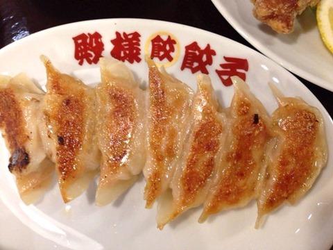 大衆酒場殿様餃子侍焼餃子