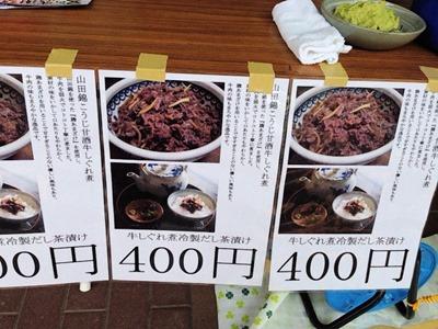 道の駅みき&メッセみき夏の感謝祭