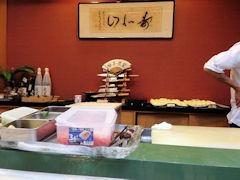 日本料理しげ真