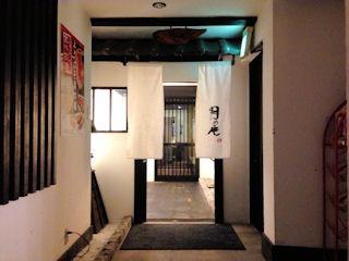 しゃぶしゃぶ食べ放題 月の庵/加古川駅本店