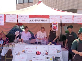 第15回加古川楽市加古川漬肉研究会