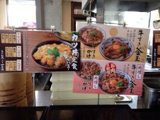 丸亀製麺肉増し牛すきかけうどん