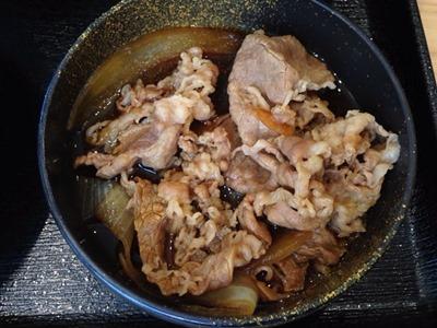 吉野家秋のベジ牛定食