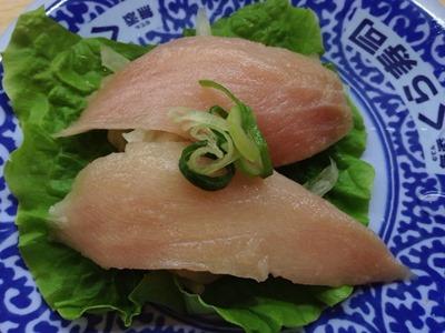 くら寿司シャリ野菜ビントロ