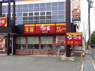 すき家カレー南蛮牛丼