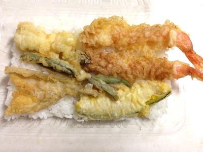 桜蒼(よう)海鮮天丼