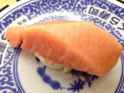 くら寿司熟成大とろ極旨一貫