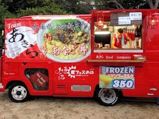 あきらfood company
