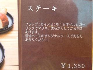 Hi! me Cafe/ハイミーカフェディナー限定メニュー