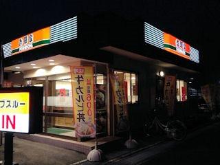 吉野家/250号線加古川店