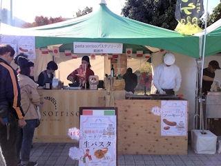 生パスタ工房&農家イタリアン Pasta Sorriso(パスタソリーゾ)