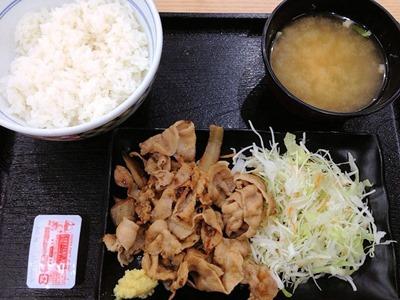 吉野家豚生姜焼き定食