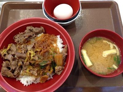 すき家和牛すき焼き丼たまごセット