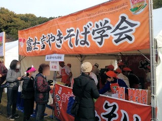 富士宮やきそば学会