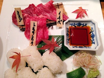 天ぷらと肉寿司燈花希少部位三種の焼きしゃぶ寿司