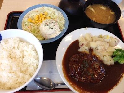松屋北欧風シチューハンバーグ定食ポテトサラダセット