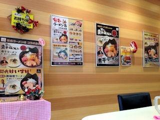 マルハンダイニングごはんどき/加古川店