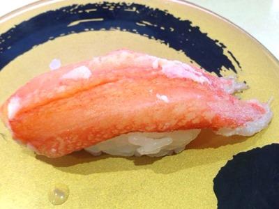 はま寿司冬旬づくしととろ三昧本ずわいがに握り