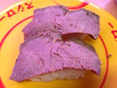 スシロー桜肉のロースト