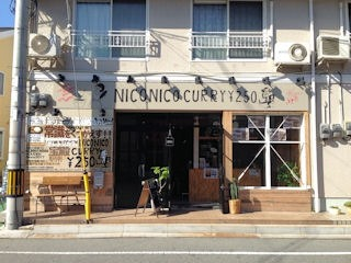 NICONICO CURRY/ニコニコカレー 宝殿本店