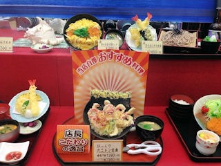 和食レストラン江井ヶ島びっくりたこ丼定食見本