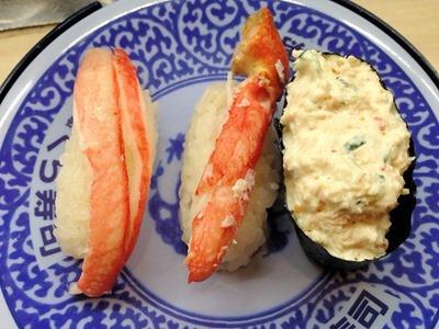 くら寿司本ずわいがに三種盛り