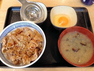 吉野家豚スタミナ丼としじみ汁