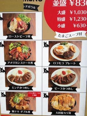 お肉と神戸野菜とワインとチーズ TOROROSSO ランチメニュー