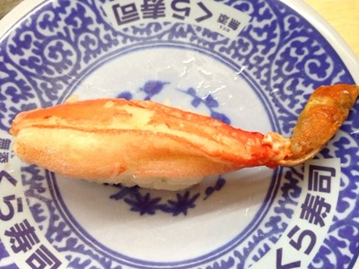 くら寿司本ずわいがに一貫